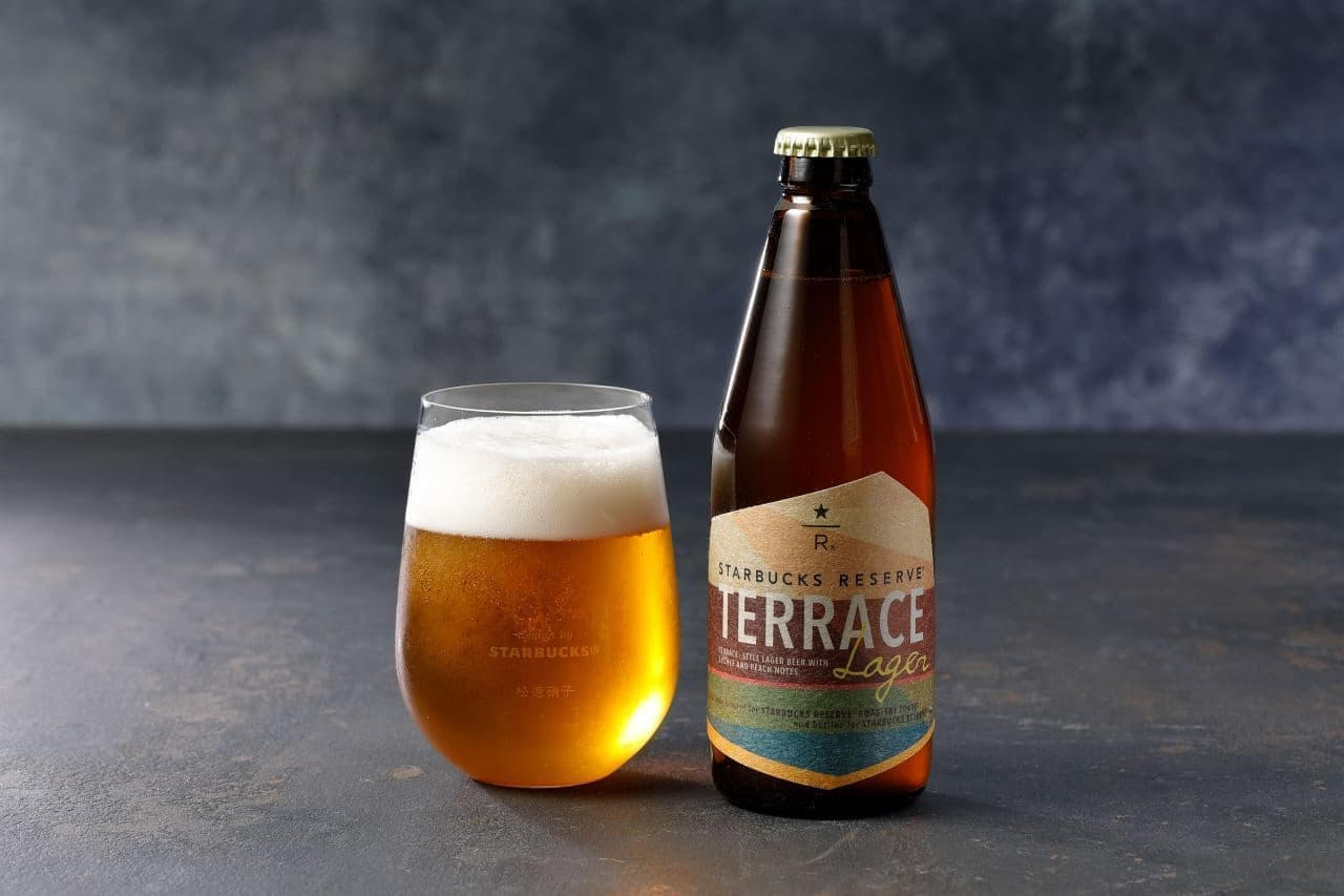 スターバックス リザーブ ストアのビール「テラスラガー」