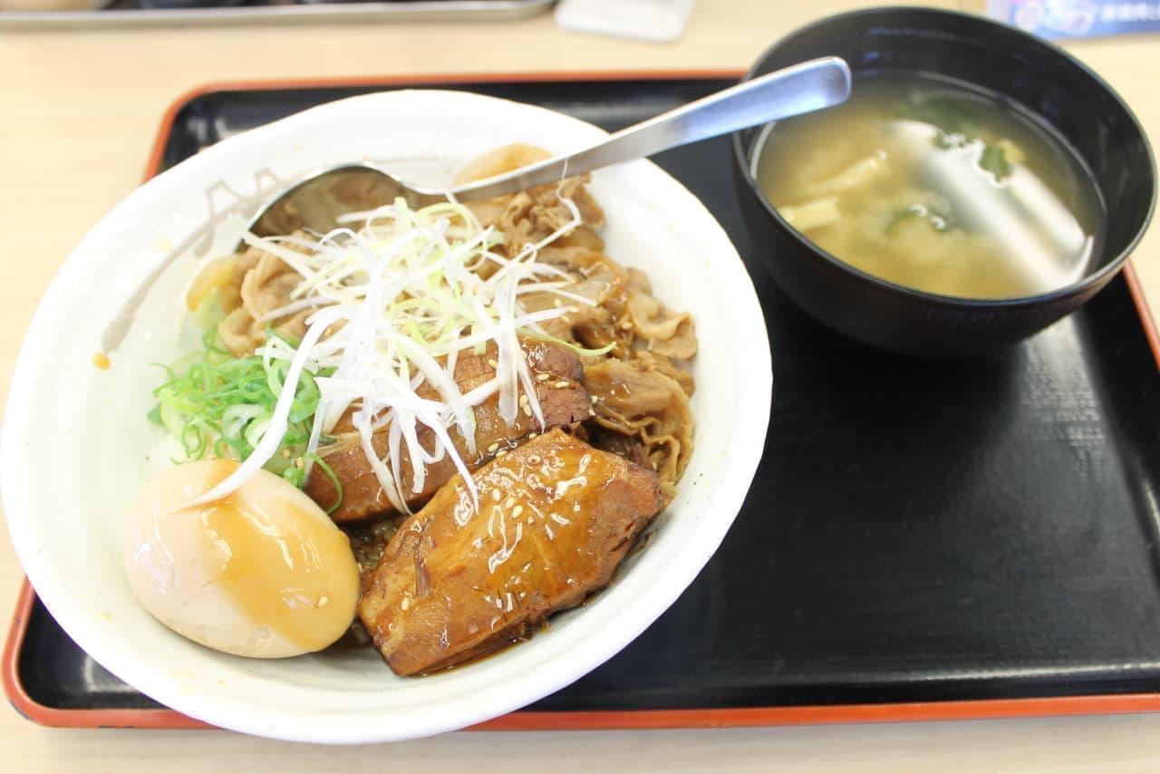 松屋の限定メニュー「牛と味玉の豚角煮丼」