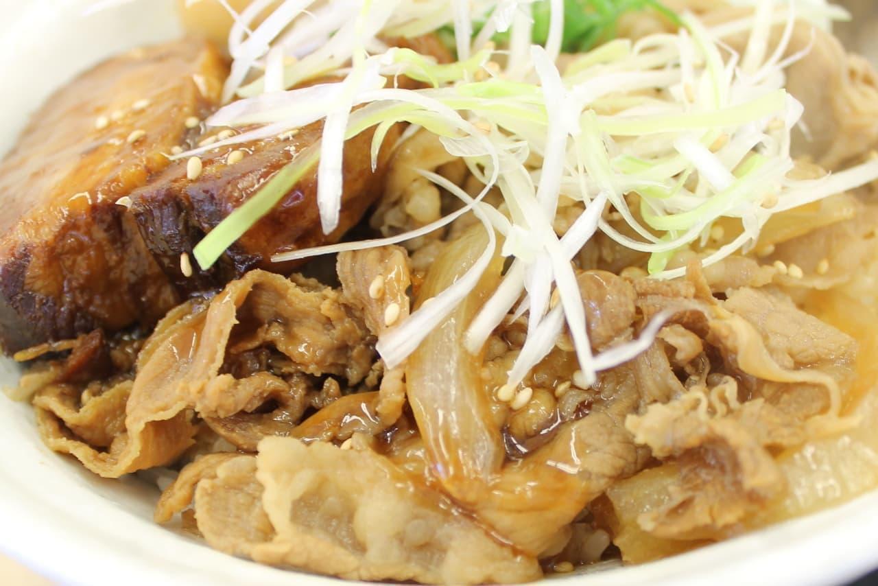 松屋の期間限定メニュー「牛と味玉の豚角煮丼」