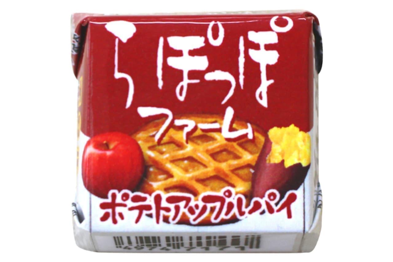 チロルチョコの新商品「ポテトアップルパイ」