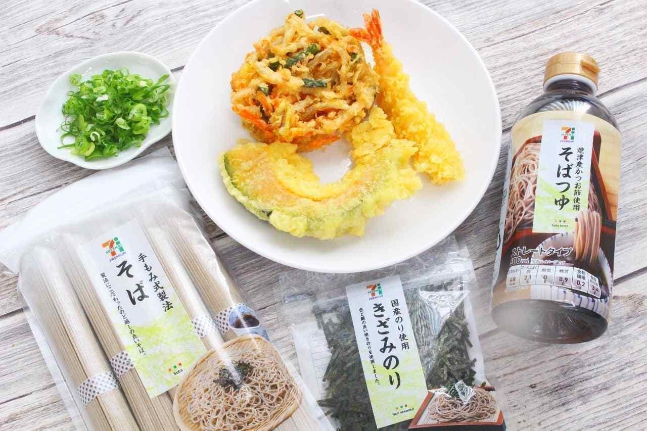 イトーヨーカドーの天ぷらで作った「天ぷらそば」材料