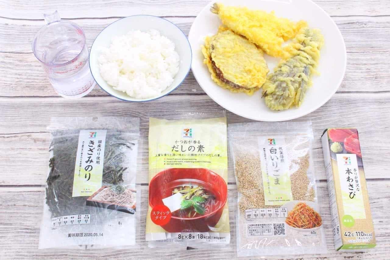 イトーヨーカドーの天ぷらで作った「天ぷら茶漬け」材料