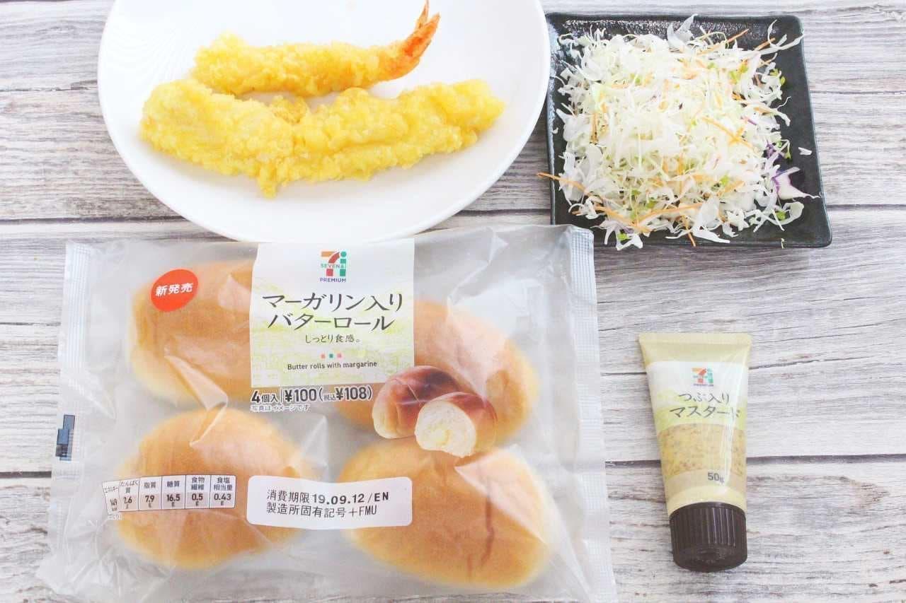 イトーヨーカドーの天ぷらで作った「天ぷらサンド」材料