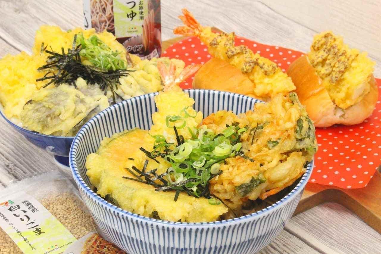 イトーヨーカドーの天ぷらで作った「天ぷらそば」「天ぷらサンド」「天ぷら茶漬け」