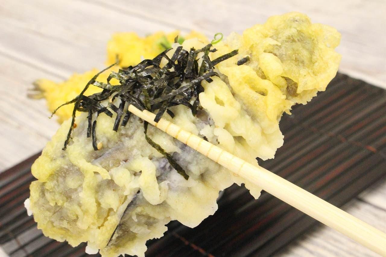イトーヨーカドーのなす天ぷら