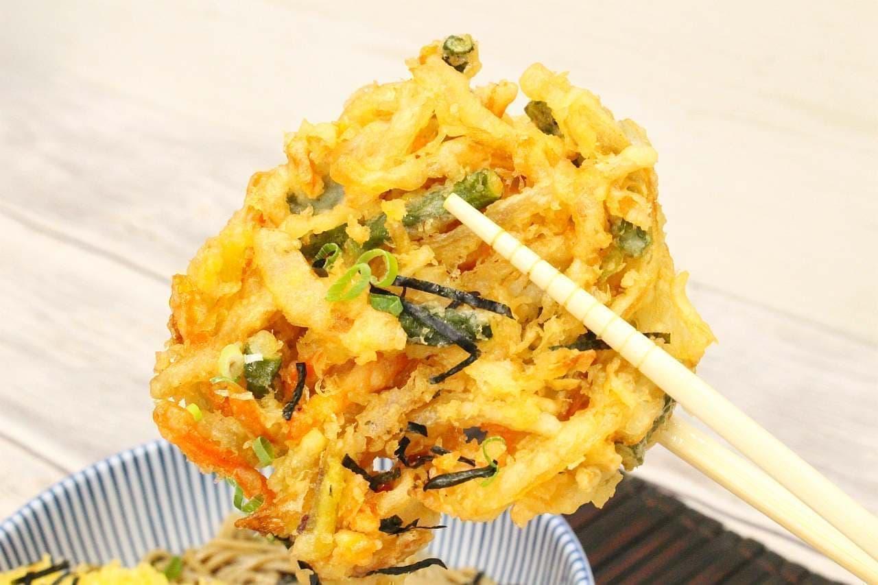 イトーヨーカドーのかき揚げ天ぷら