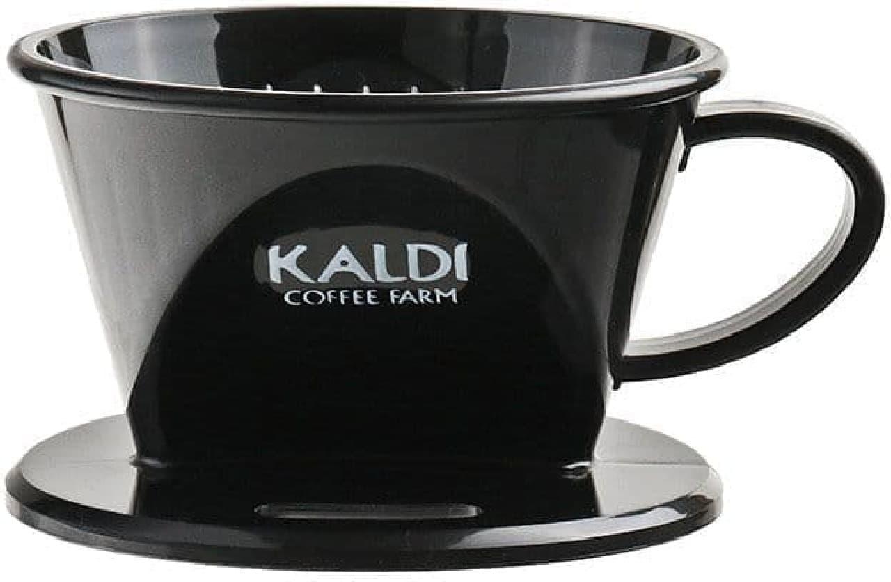 """カルディの""""使いやすさ""""にこだわったコーヒーグッズ"""