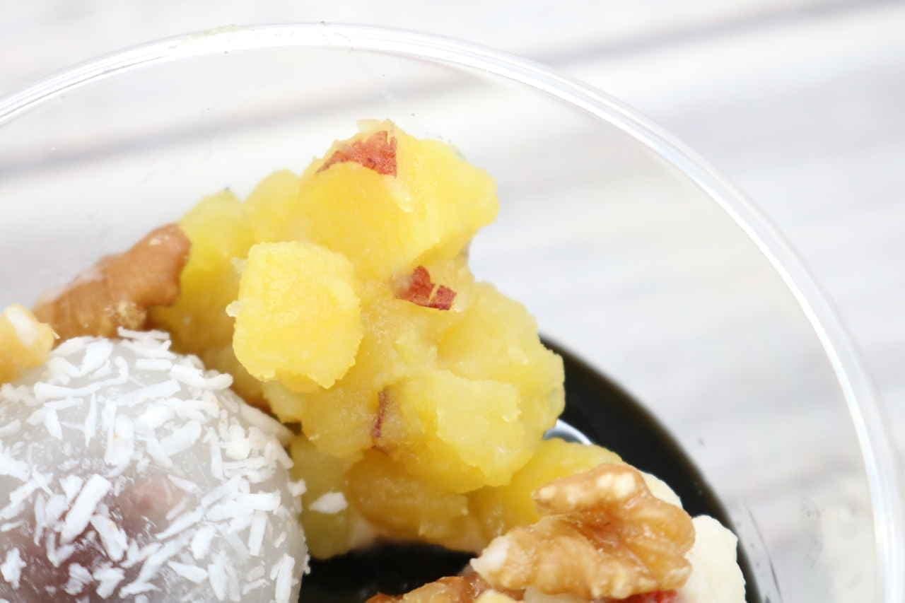成城石井 有機豆乳とココナッツの黒胡麻豆花(トウファ)