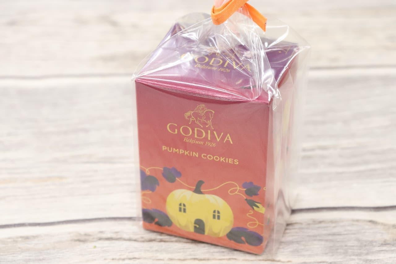 ゴディバの期間限定クッキー