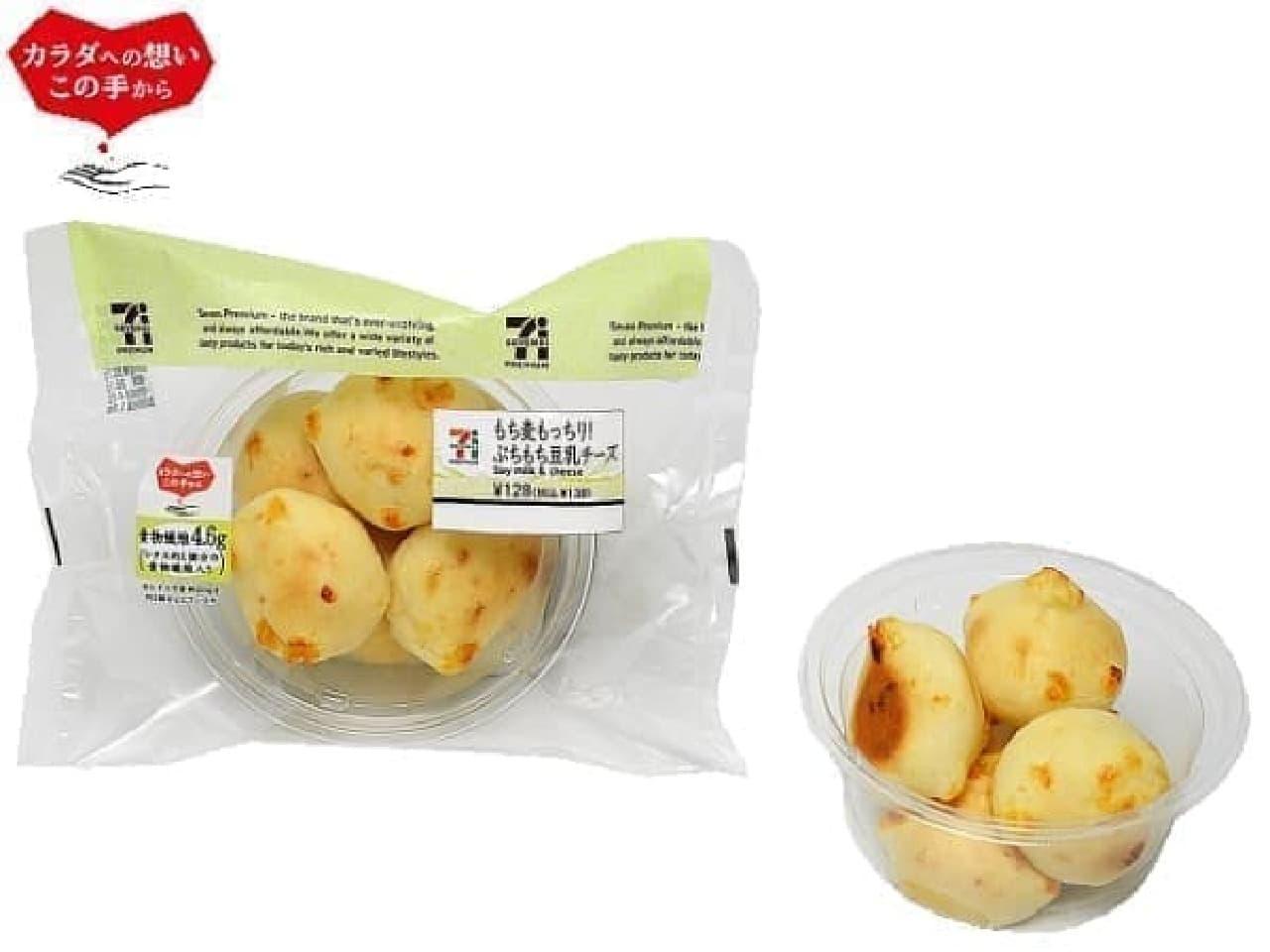 セブン-イレブン「もち麦もっちり!ぷちもち豆乳チーズ」