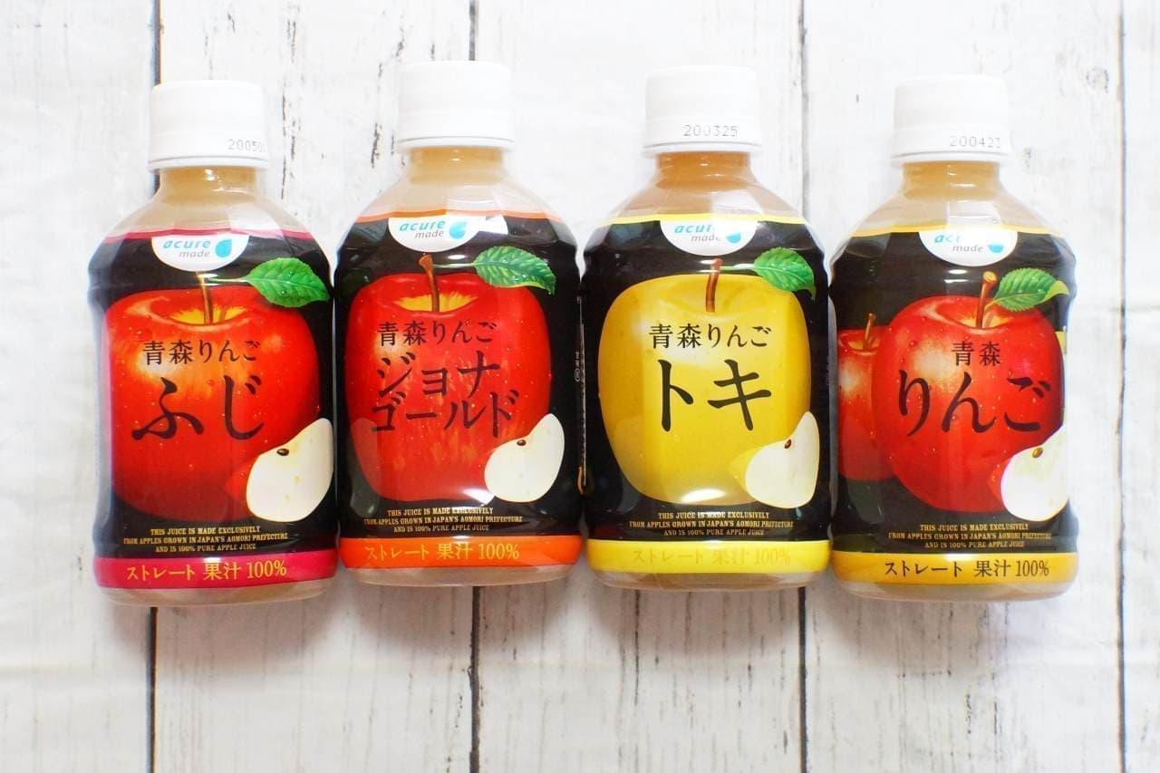 アキュア青森りんごシリーズの「ふじ」「ジョナゴールド」「トキ」「りんご」