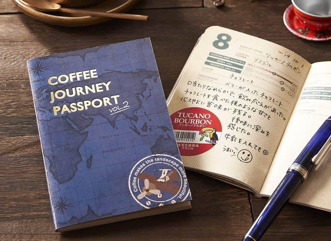 カルディ「コーヒージャー二―パスポートvol.2」