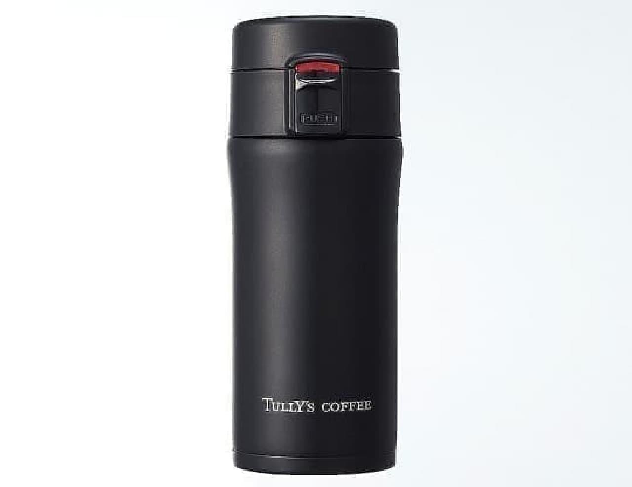 タリーズコーヒーのワンタッチステンレスボトル(ブラック)