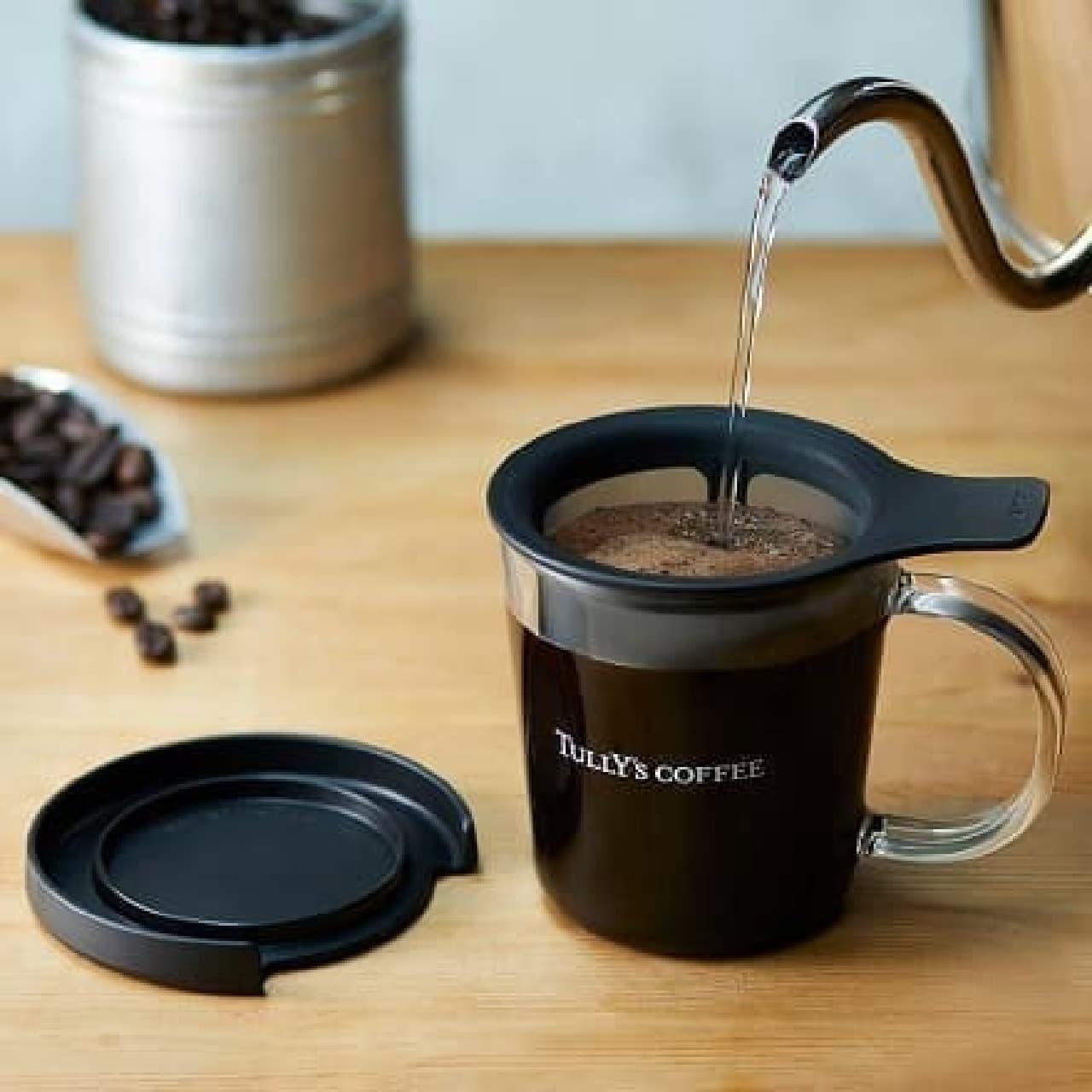 タリーズコーヒーのワンカップコーヒーメーカー