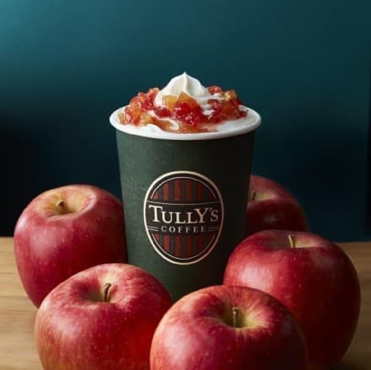 タリーズコーヒー「&TEA アップルキャラメリゼロイヤルミルクティー」