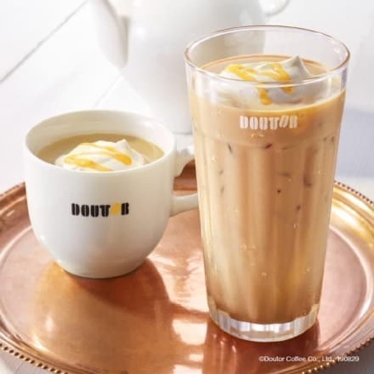 ドトールコーヒーのハニーマサラチャイ