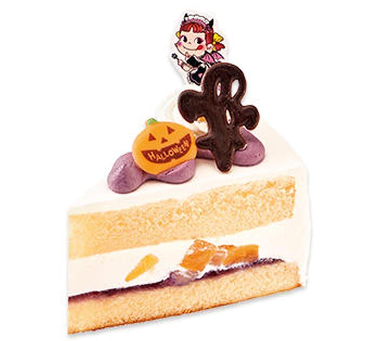 不二家「ハロウィンショートケーキ」