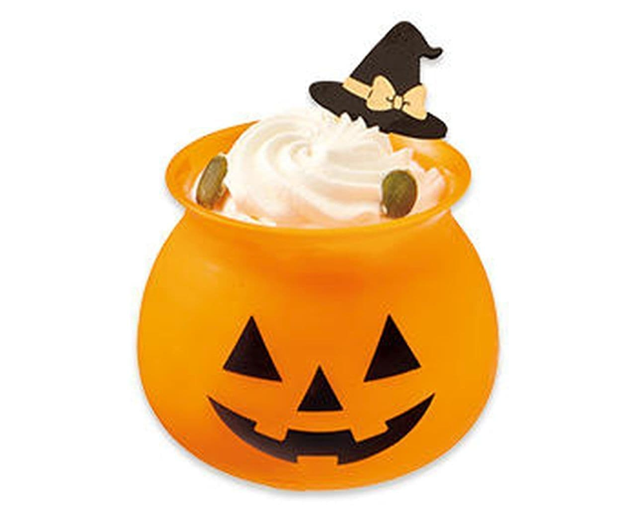 不二家「オバケかぼちゃのパンプキンプリン」