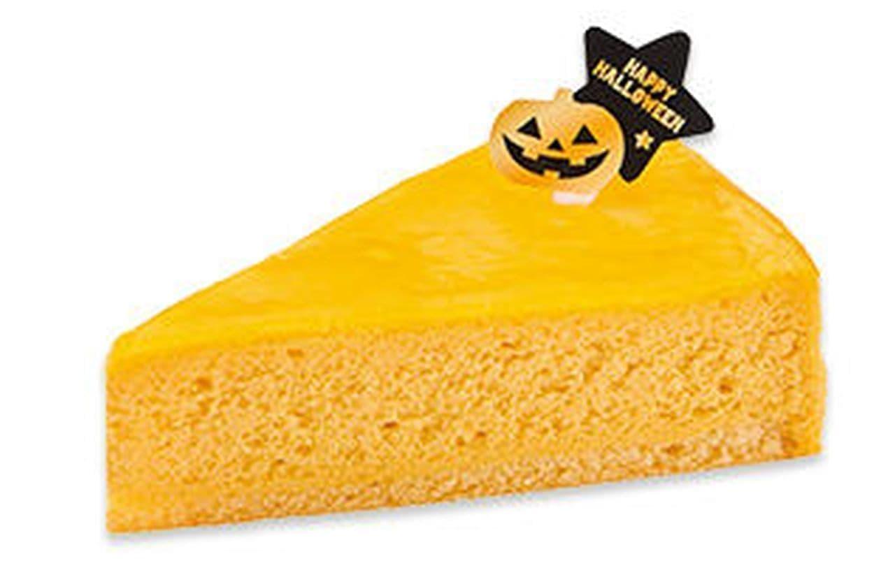 不二家「パンプキンスフレチーズケーキ」