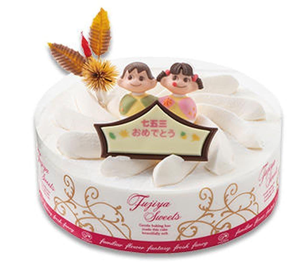 不二家「七五三ホワイトチョコ生ケーキ」