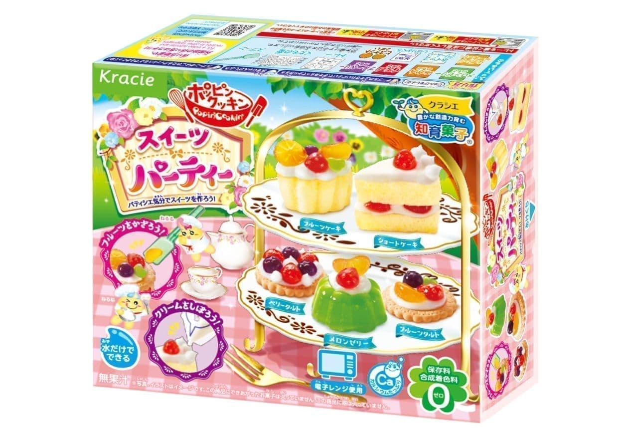知育菓子「ポッピンクッキン スイーツパーティー」