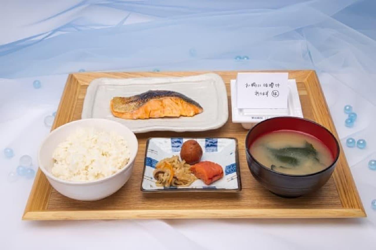 「天気の子カフェ」東京・大阪にオープン