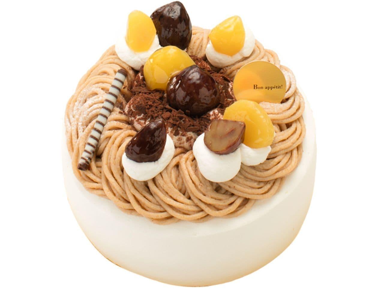 シャトレーゼ10月限定のデコレーションケーキ「栗のデコレーション」