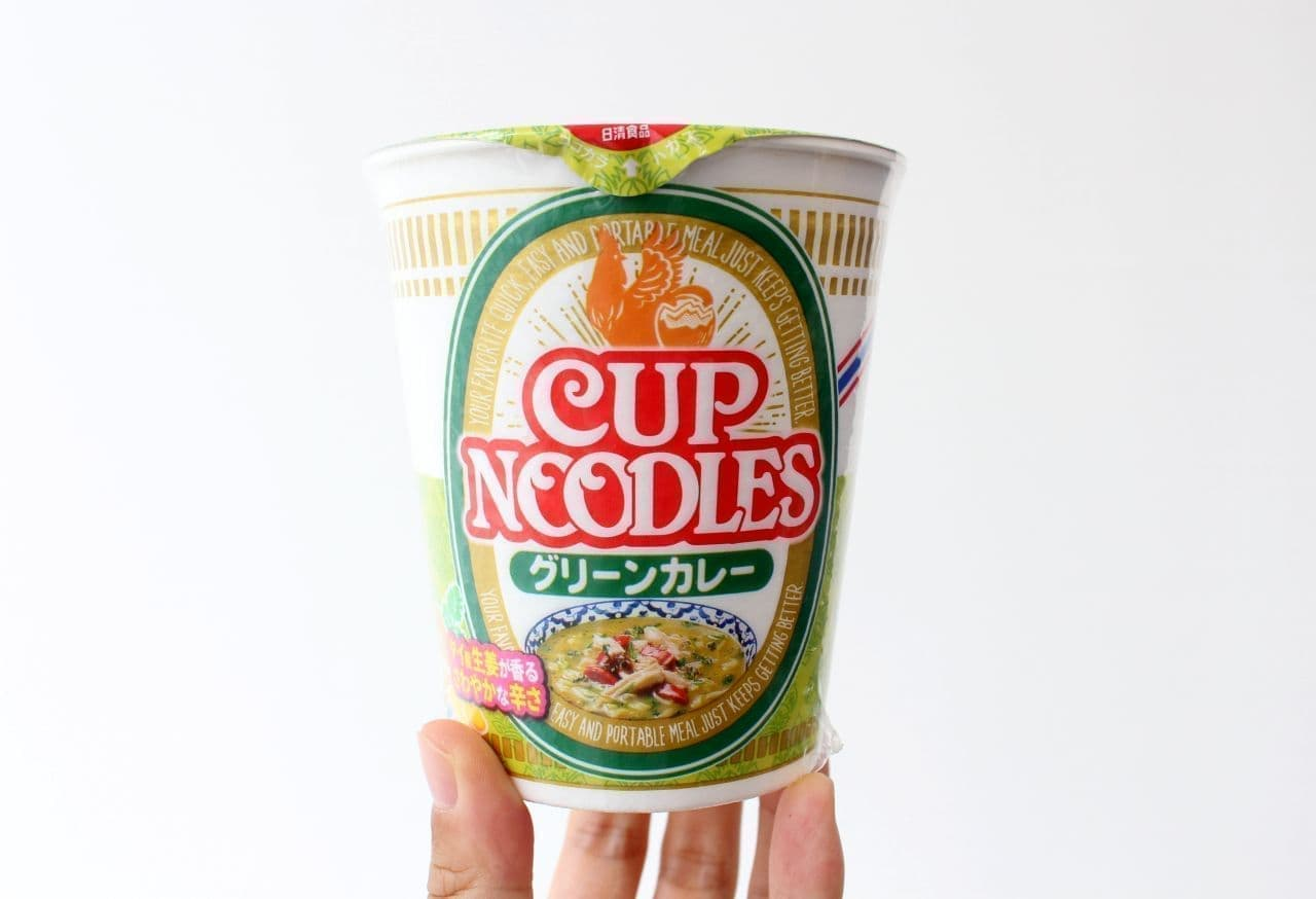 日清食品「カップヌードル グリーンカレー」