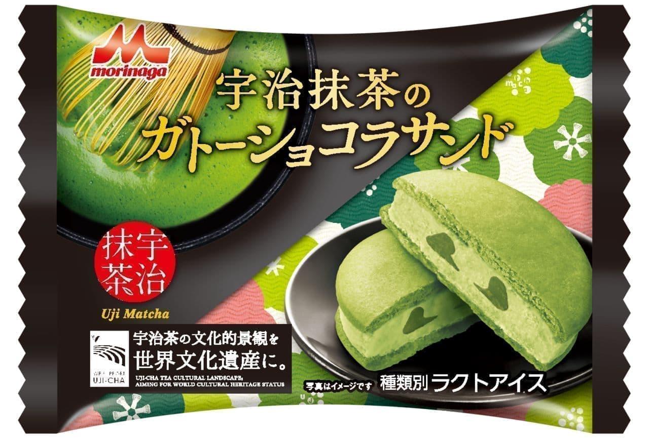 森永乳業「宇治抹茶のガトーショコラサンド」