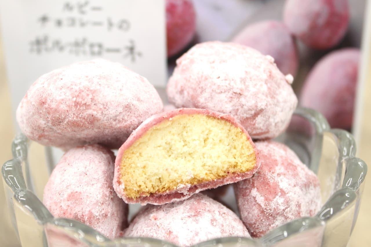 成城石井「ルビーチョコレートのポルボローネ」