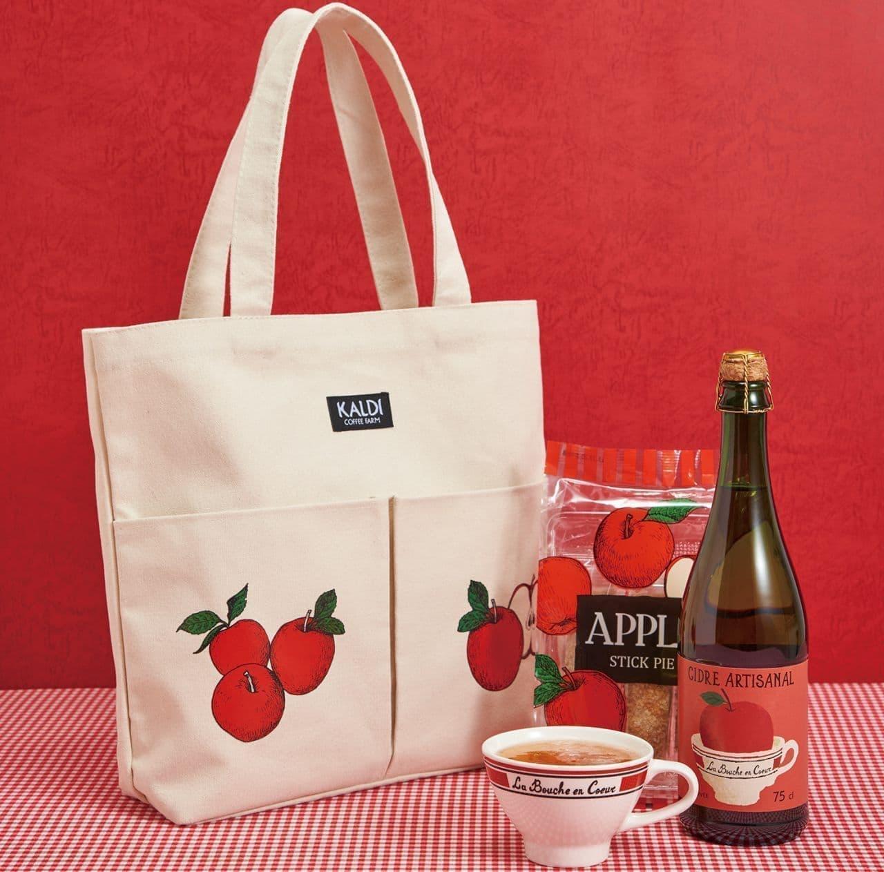カルディ「りんごバッグ」