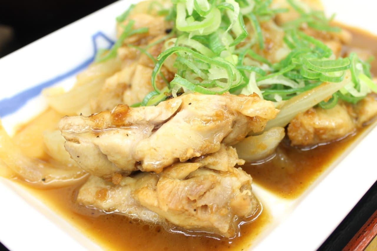 松屋の期間限定「鶏のバター醤油炒め定食」