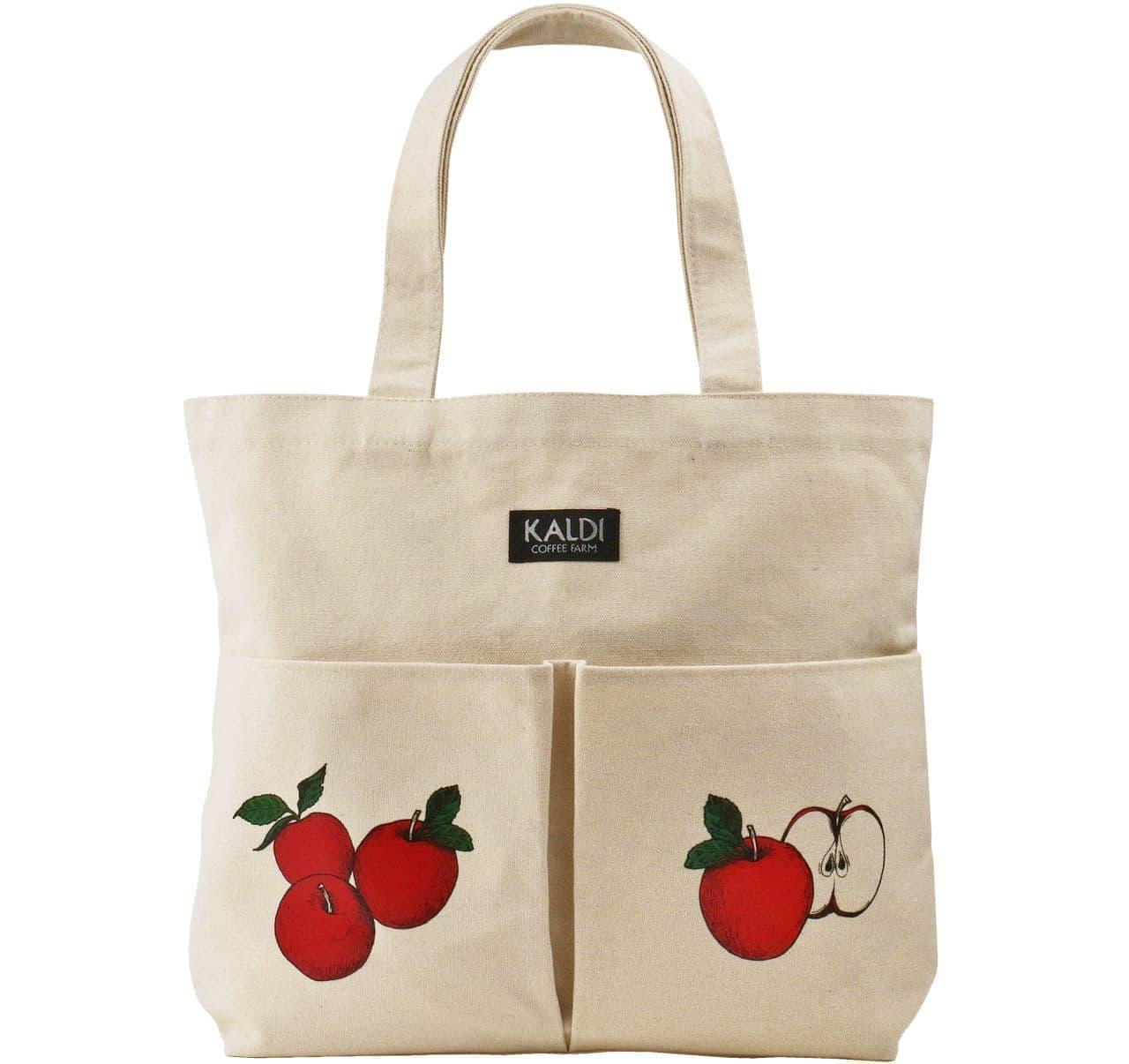 カルディ「オリジナル りんごバッグ」