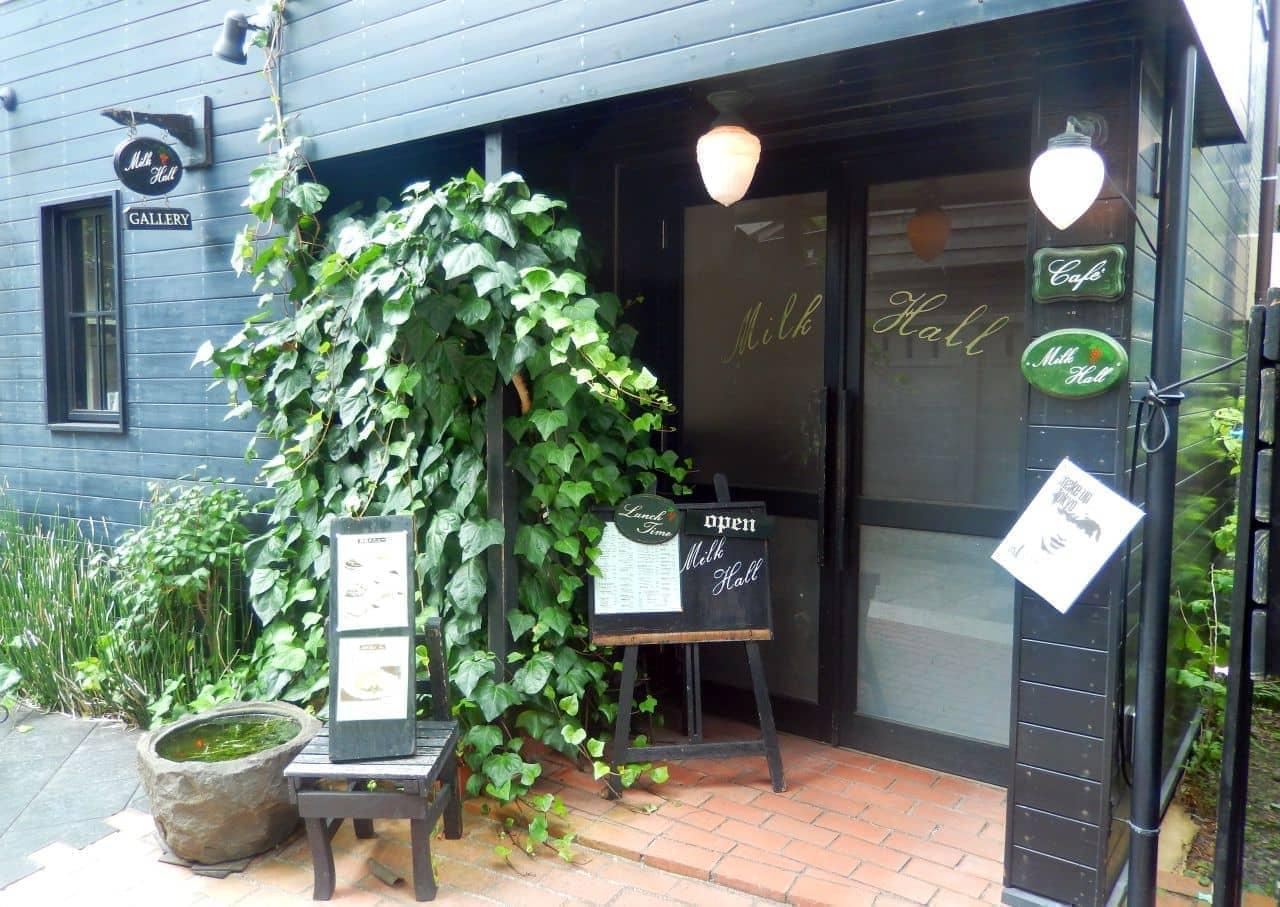 鎌倉「ミルクホール」