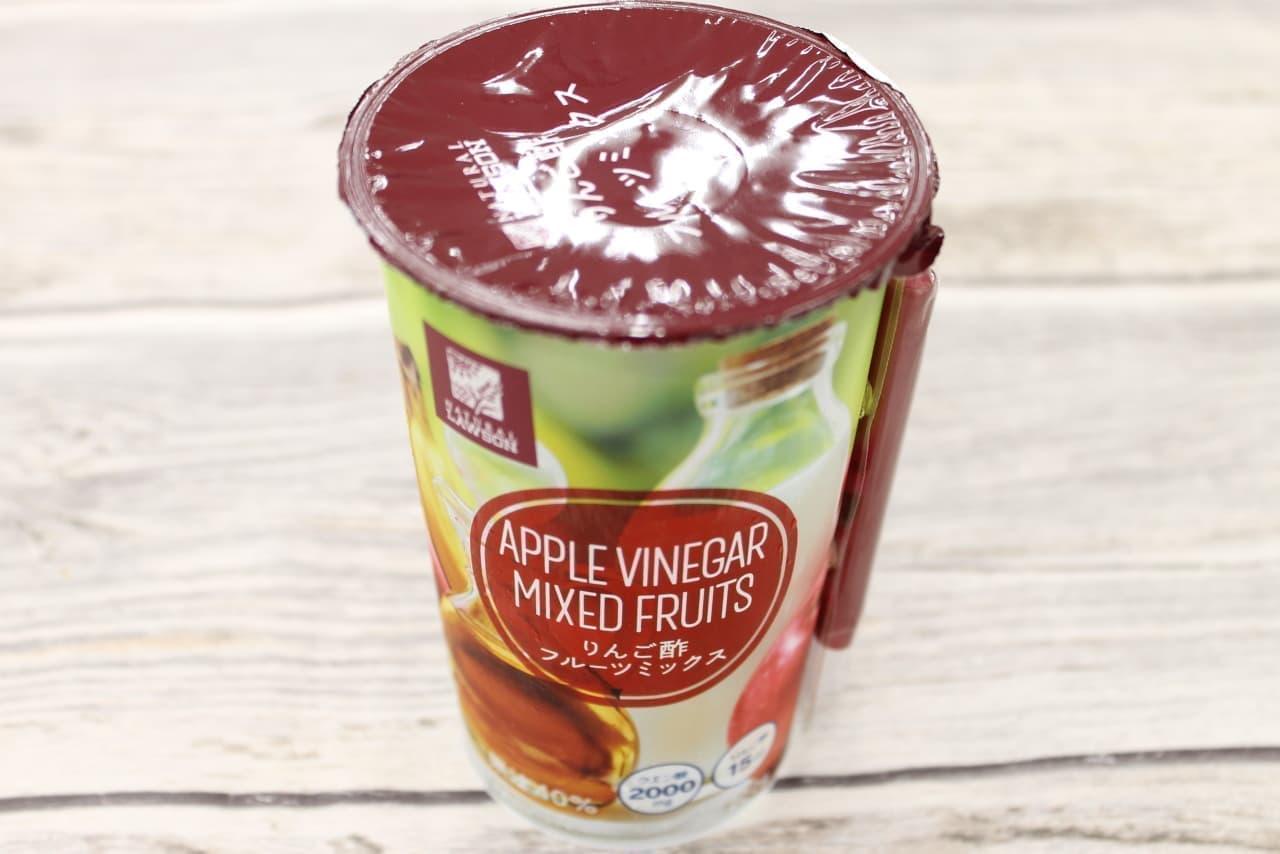 ローソン限定ドリンク「NL りんご酢フルーツミックス」
