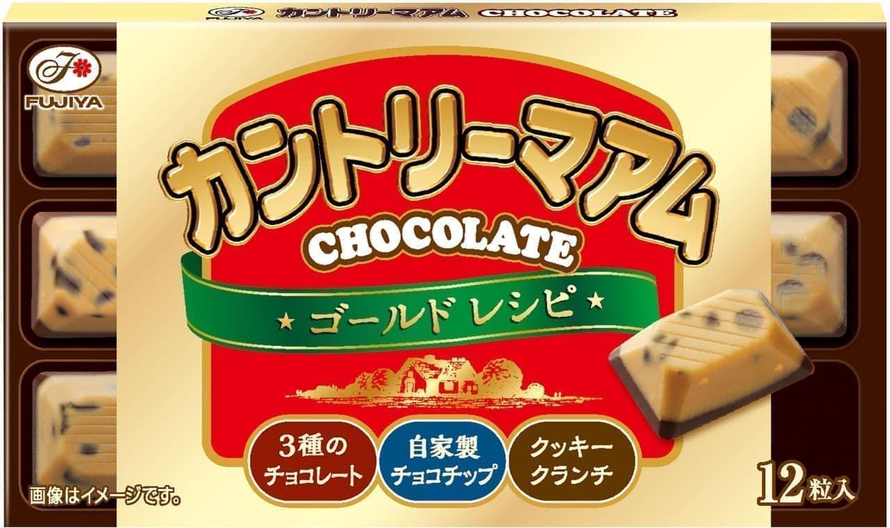 不二家「カントリーマアムチョコレート(ゴールドレシピ)」