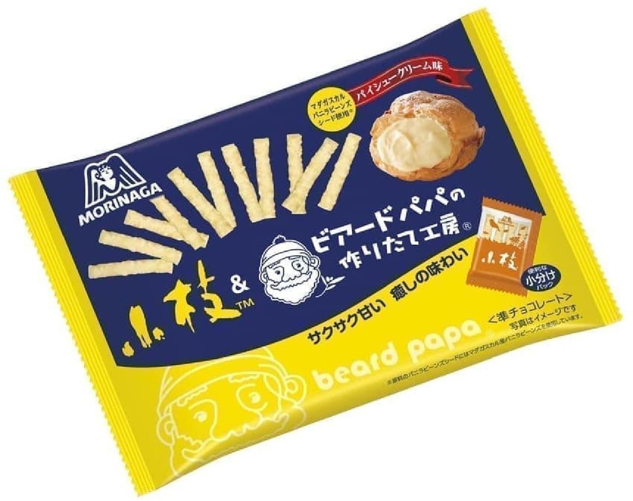 森永製菓「小枝<パイシュークリーム味>