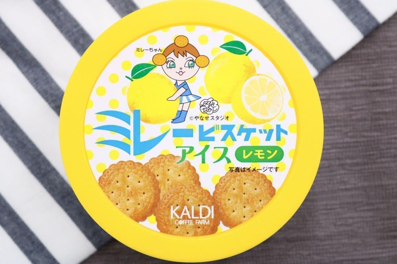 カルディ「オリジナル ミレービスケットアイス レモン」