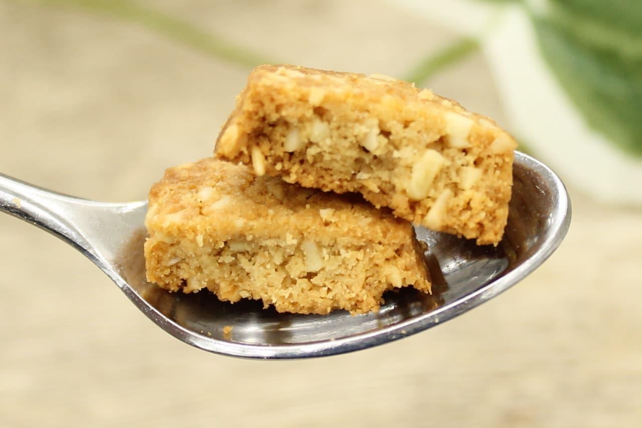 糖質10g以下のお菓子、無印「キャラメルサブレ」
