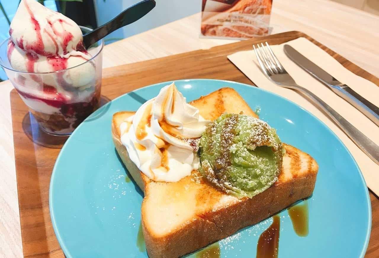 ザ・モスト ベーカリー アンド コーヒーの「純生」食パンのずんだバタートースト