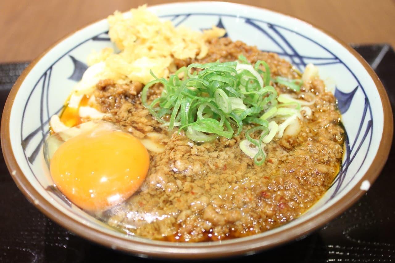 丸亀製麺「うま辛肉々釜玉」