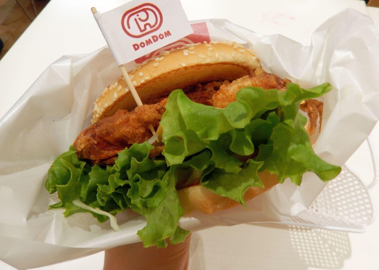 ドムドムハンバーガー「丸ごと!! カニバーガー」