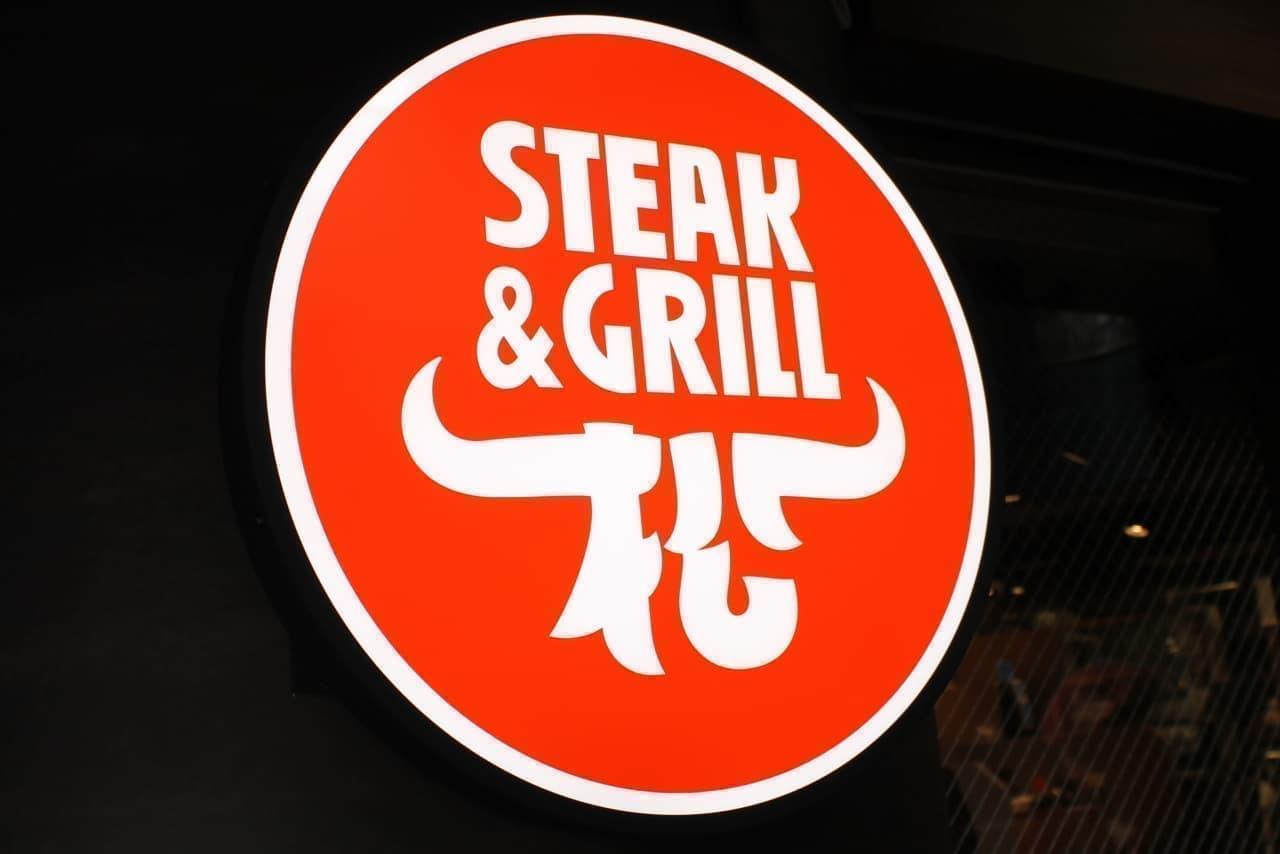 ステーキ屋松「牛スジ煮込みのビーフカレー」