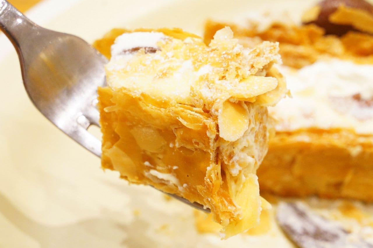 キハチ カフェの「KIHACHIのマロンパイ」