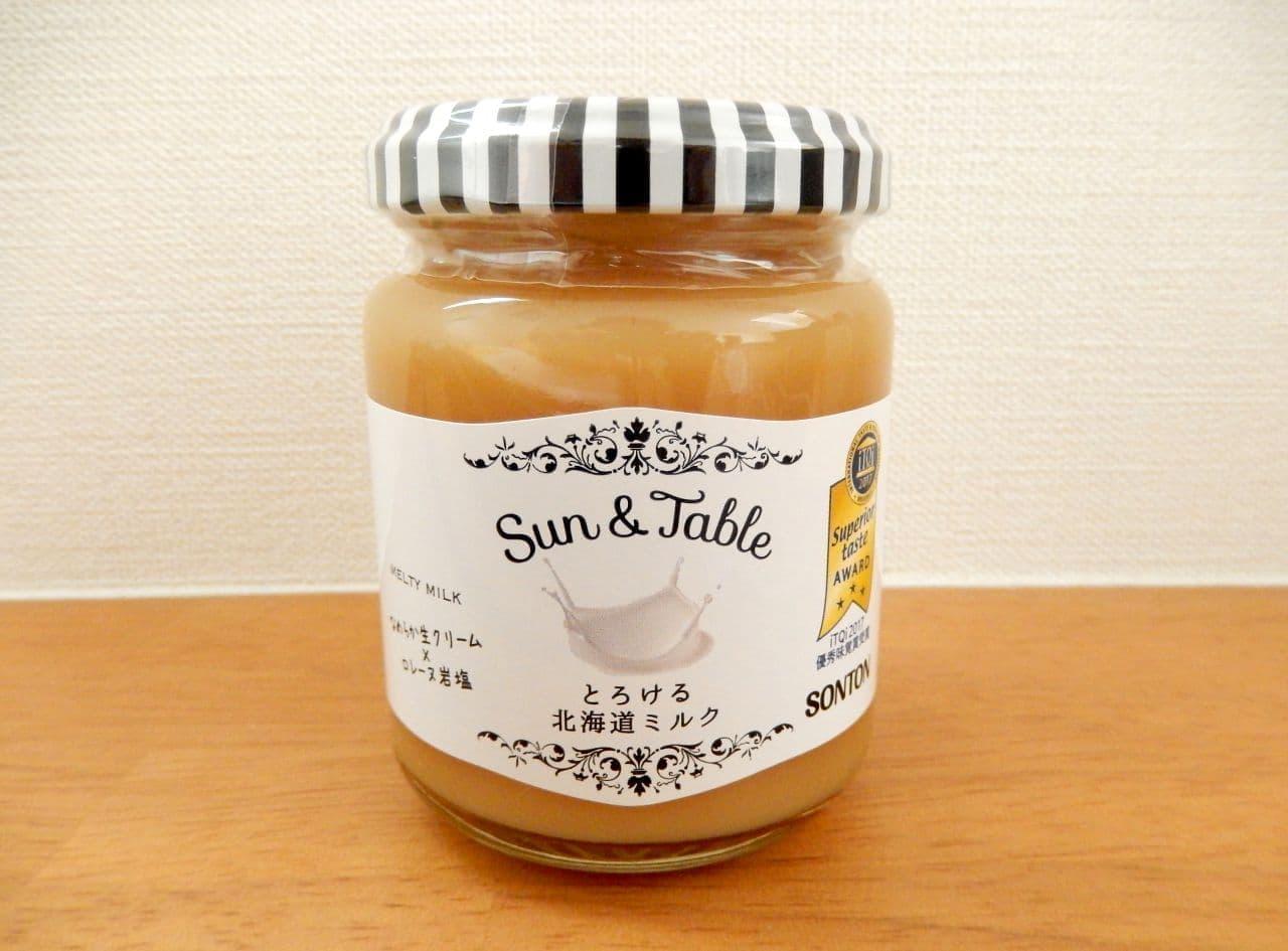 ソントン「Sun&Table とろける北海道ミルク」