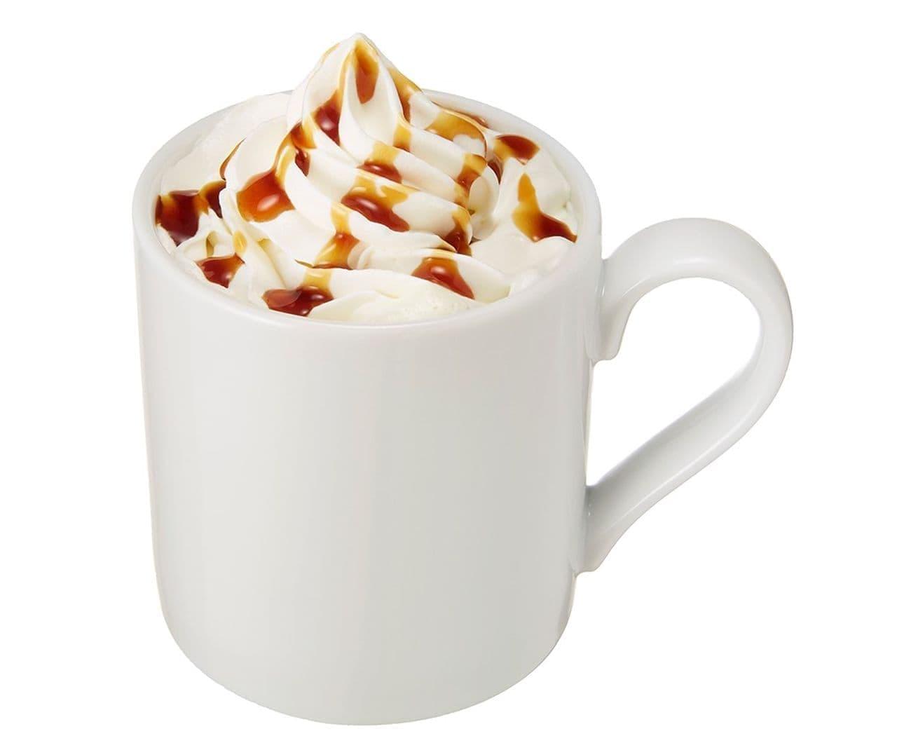 カフェ・ベローチェ「プリンホットミルク」