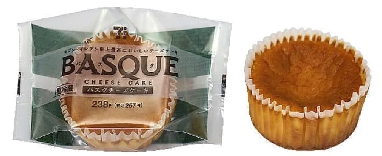 セブン-イレブン「バスクチーズケーキ」