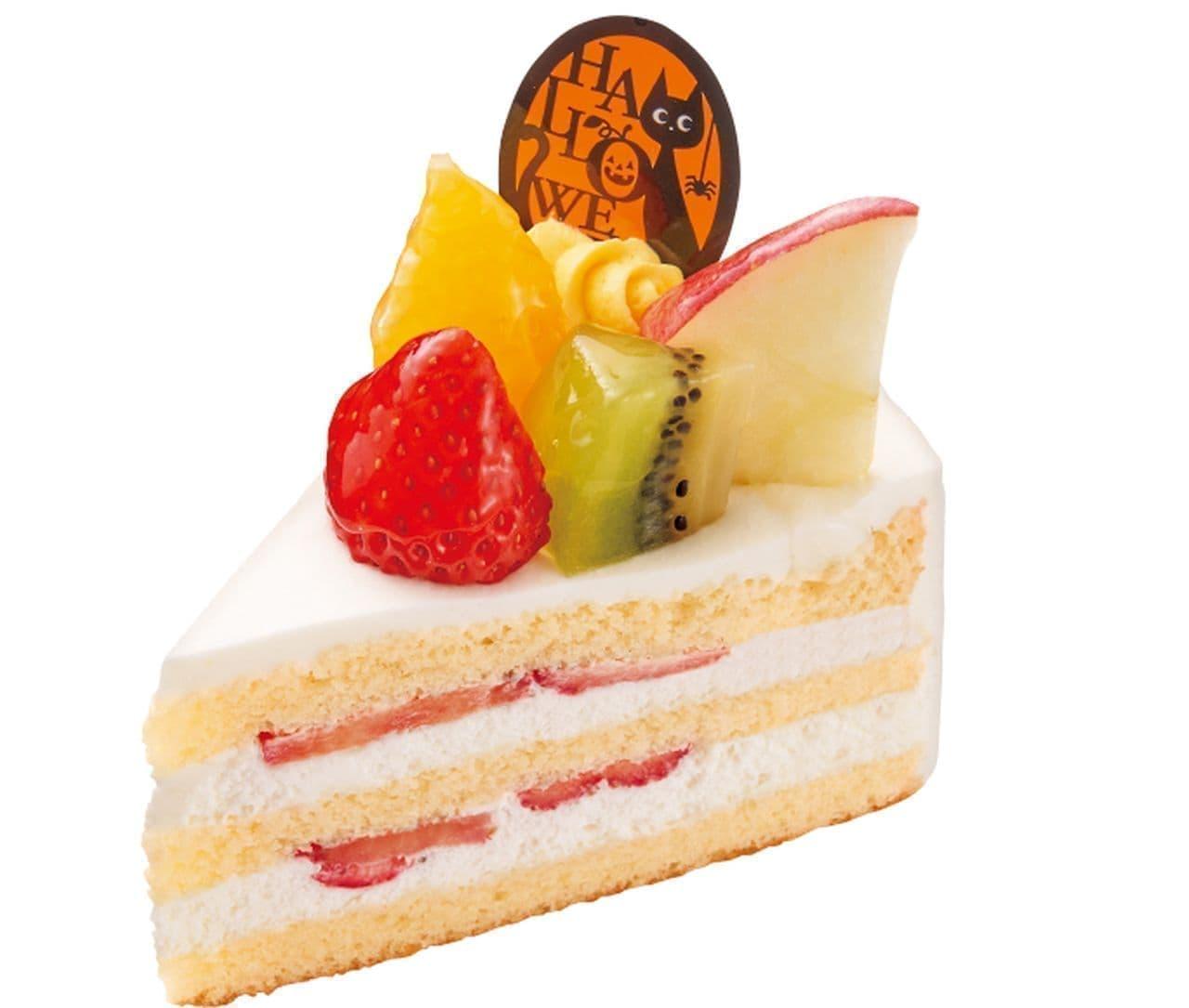 ハロウィン「ハロウィン フルーツのプレミアムショートケーキ」