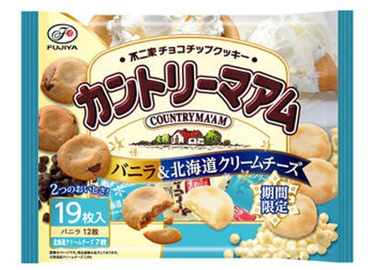 不二家「19枚カントリーマアム(バニラ&北海道クリームチーズ)」