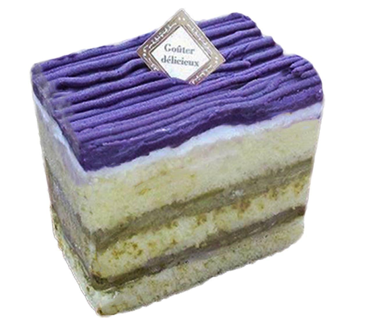 シャトレーゼ「紫芋とほうじ茶のケーキ」
